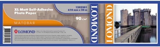 Самоклеящаяся бумага Lomond для плоттеров